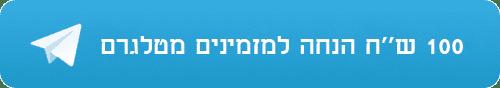 escort haifa